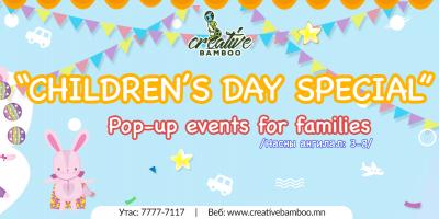 Children's day special