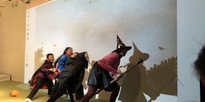 Halloween Special Event 10-р сарын 27, 28нд болж өнгөрлөө
